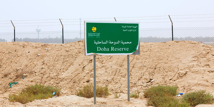 Al-Doha Nature Reserve (photo Aris Vidalis)