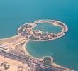 Green Island (photo Aris Vidalis)