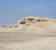 Jebel Al-Benayah